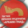логотип компании Аркаим