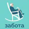 "логотип компании ООО ""Забота"""