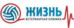 """логотип компании Ветеринарная клиника """"Жизнь"""""""